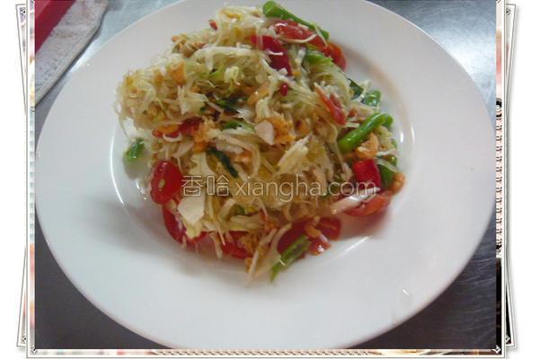 青木瓜沙拉的做法