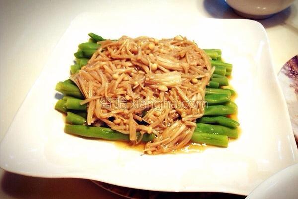 风金菇四季豆的做法