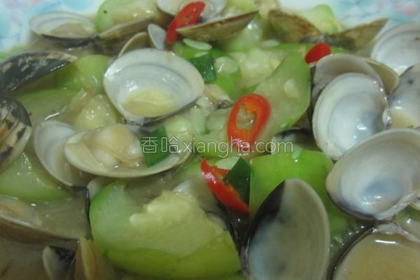鲜蛤烩丝瓜的做法