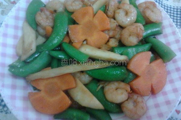 杏鲍菇甜豆烩虾仁的做法