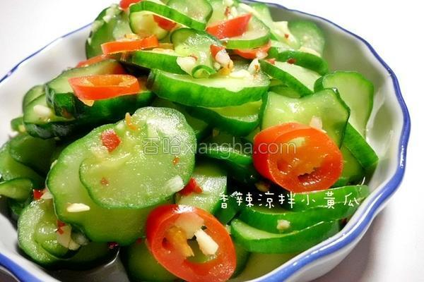 香辣凉拌小黄瓜的做法