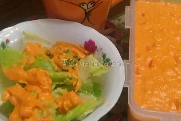 南瓜沙拉酱的做法