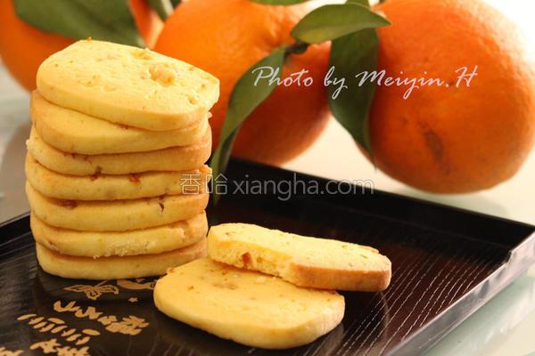 糖渍橙皮饼干的做法