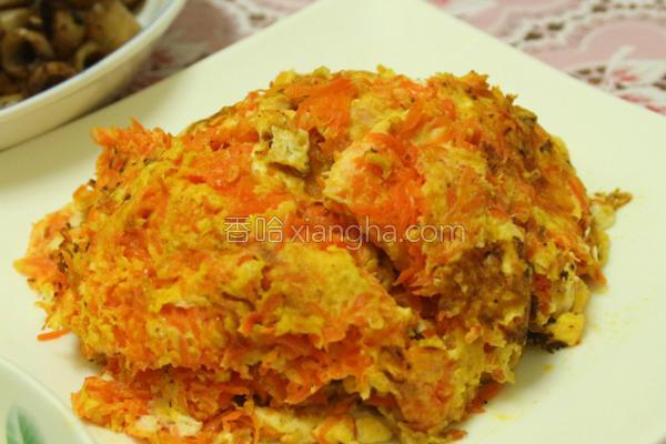 红萝卜炒蛋的做法