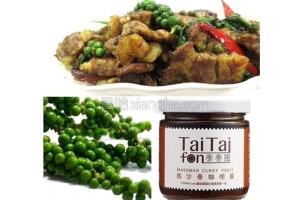 绿胡椒炒三层肉的做法