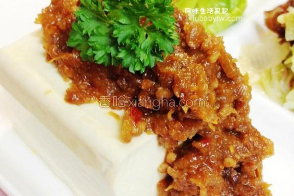 味噌肉酱豆腐的做法