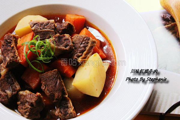 川味卤牛肉的做法