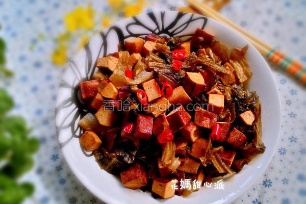 梅干菜烧豆干的做法