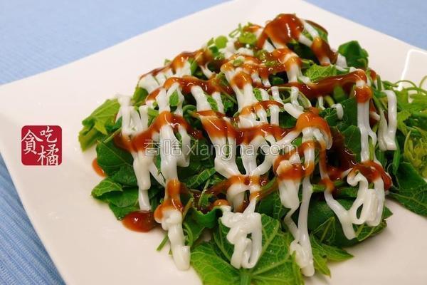 千岛酱龙鬚菜沙拉的做法