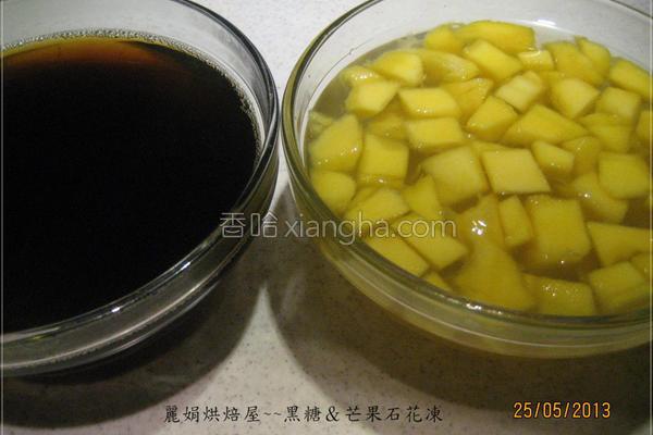 黑糖&芒果石花冻的做法