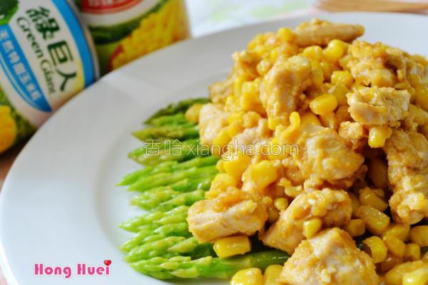 金沙黄金玉米鸡丁的做法
