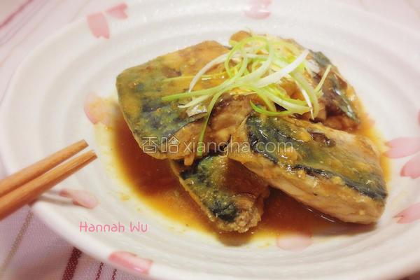 青花鱼味噌煮的做法