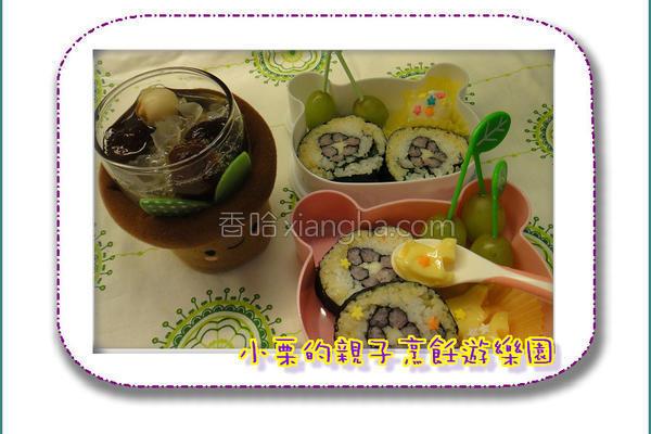 花寿司的做法