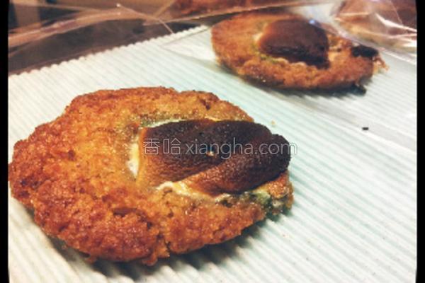 金黄棉花糖饼干的做法