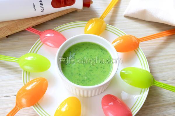 菠菜蛋黄十倍粥的做法