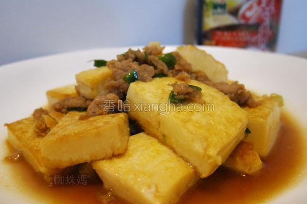 寿喜葱烧豆腐的做法