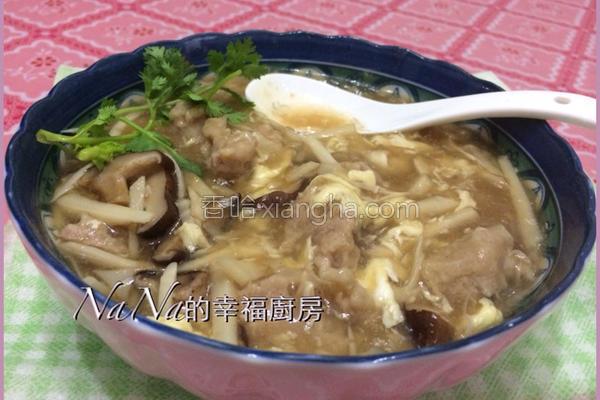 香菇竹笋赤肉羹汤的做法