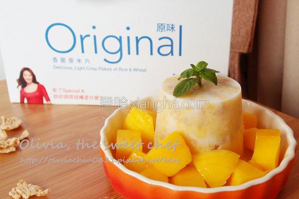 芒果酸奶冰的做法