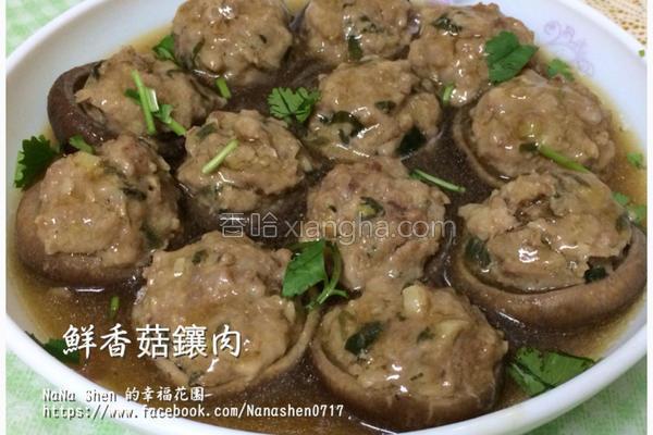 鲜香菇镶肉的做法