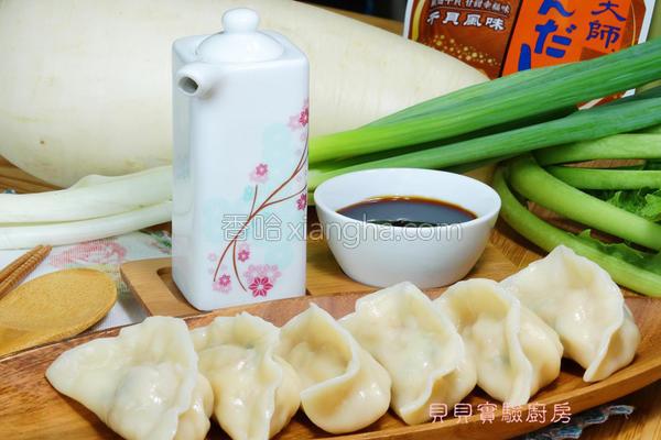 萝卜饺的做法