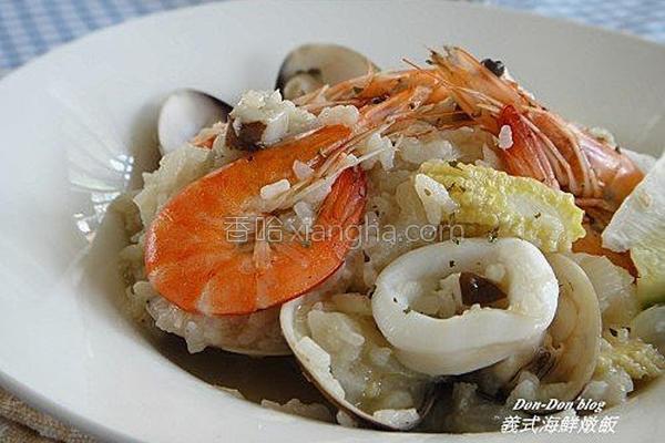 意式海鲜炖饭的做法