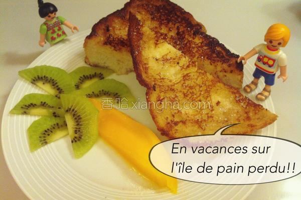 法国吐司的做法