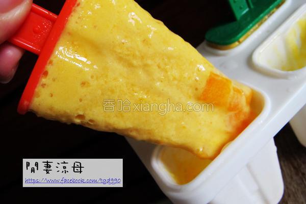 芒果牛奶冰棒的做法