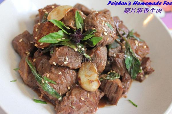 蒜片塔香牛肉的做法