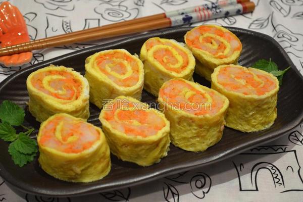 红萝卜虾肉蛋卷的做法