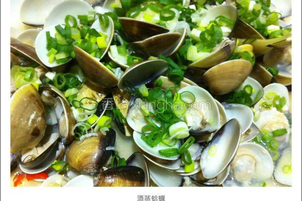 酒蒸蛤蛎的做法