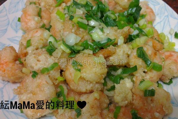葱蒜虾的做法
