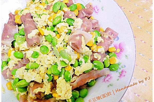 毛豆烩蛋饺的做法