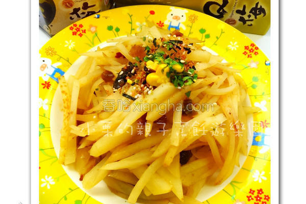 Q梅炒洋芋的做法