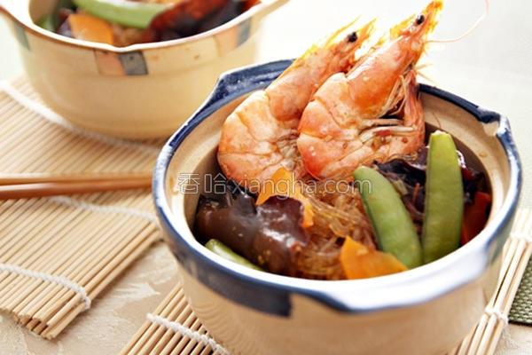 XO酱鲜虾粉丝煲的做法