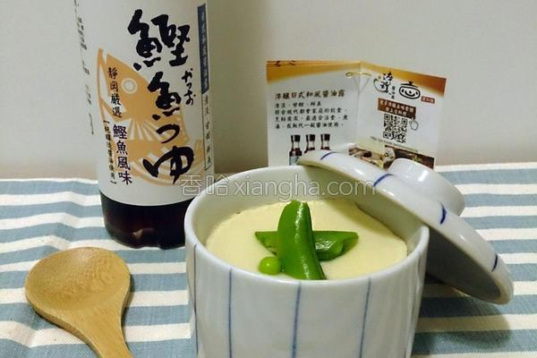 日式嫩蒸蛋的做法