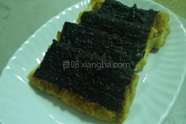 海苔豆包的做法