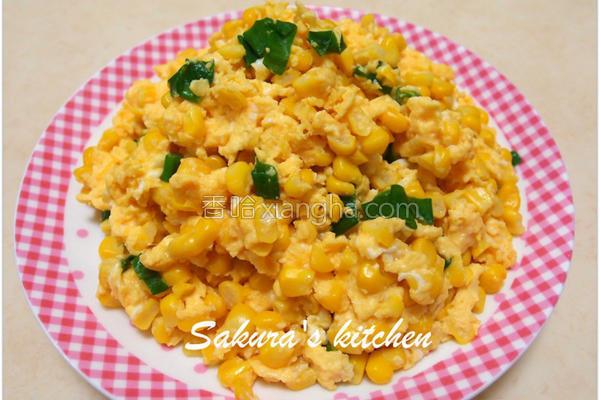 玉米炒蛋的做法