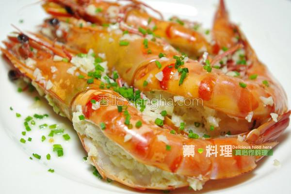 蒜泥蒸大虾的做法