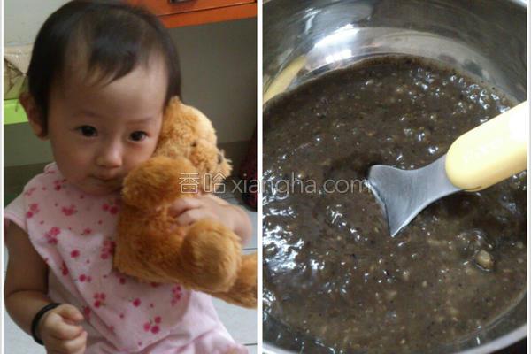 黑芝麻米浆的做法