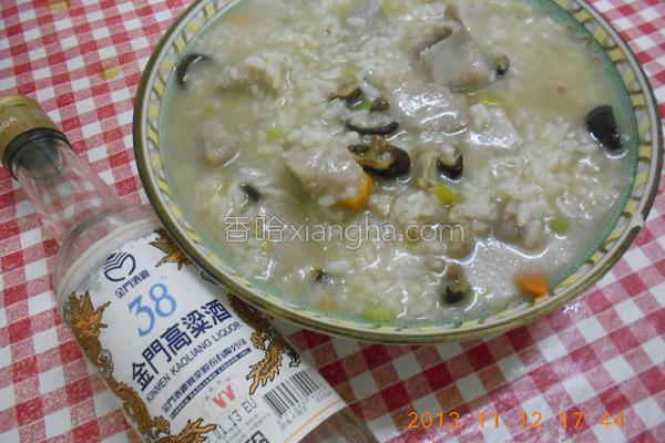 香菇芋头粥的做法