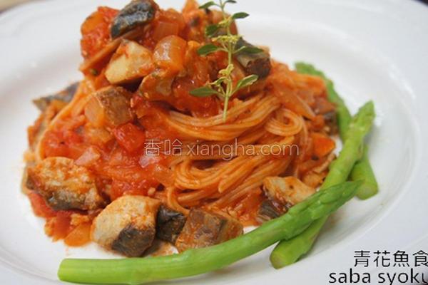 鲭鱼番茄意大利面的做法
