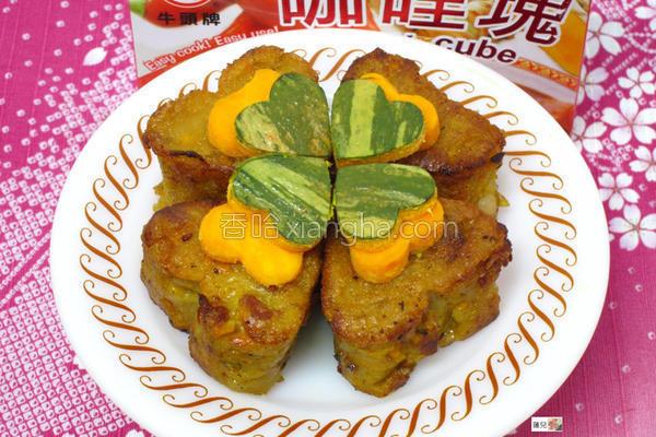 南瓜咖哩油葱粿的做法