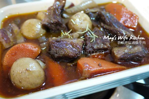 勃根地红酒炖牛肉的做法