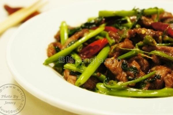 空心菜炒沙茶牛肉的做法