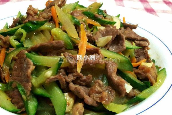 小黄瓜炒牛肉的做法