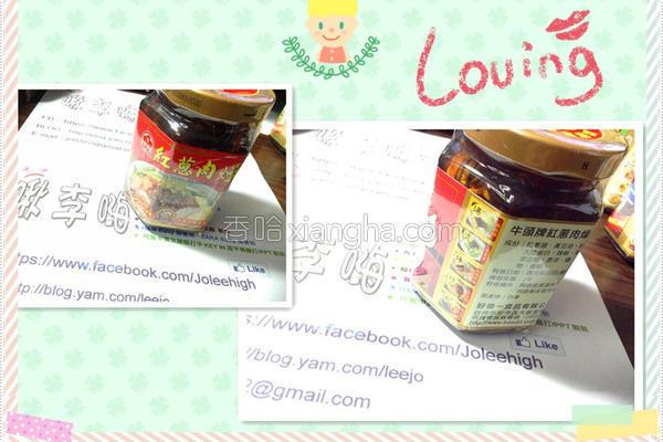 辣炒海带豆干丝的做法