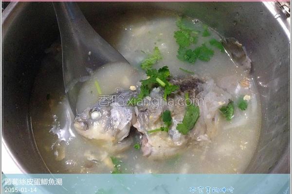 萝卜丝皮蛋鲫鱼汤的做法