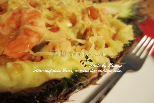 凤梨虾仁饭的做法