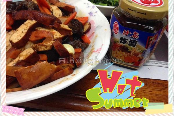 炒木耳豆干红萝卜的做法