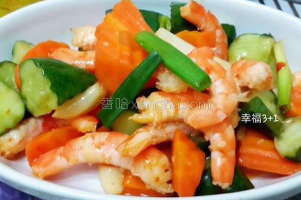泰式鲜蔬虾的做法